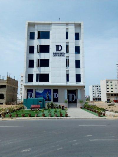 DHA Campus - Facade