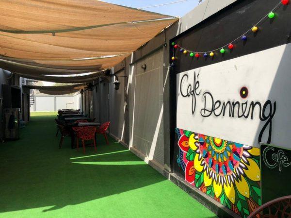 PECHS Campus - Café Denning
